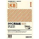 コクヨ PPC用 和紙 B5 黄 KB-W115Y