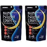 オリヒロ ナイトダイエットティー 2袋入(2gx20包)