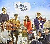 [CD]七転び八起き、ク・ヘラ OST (韓国盤)