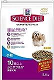 サイエンスダイエット シニアプラス チキン 小粒 高齢犬用 10歳以上 3.6kg [ドッグフード]