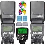 YONGNUO YN660 Flash Speedlight 2PCS +YN560TX Flash Trigger Remote Controller For Nikon DLSR Cameras(YN560IV Upgrade Version)