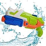 Water Gun 2000CC Moisture Capacity Party&Outdoor Activity Water Fun Blaster 6-8m Range by ZoeZ(up 8 years old)