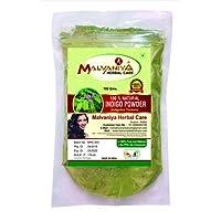 Malvaniya Herbal Care 100% Natural Indigo Leaves (Indigofera Tinctoria) - 100 Grams