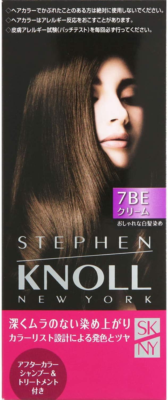 STEPHEN KNOLL カラークチュール クリームヘアカラー 白髪染め 7BE