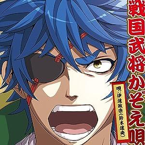 TVアニメ「殿といっしょ」主題歌CD「戦国武将かぞえ唄」 CD