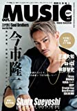 MUSIQ? SPECIAL OUT of MUSIC (ミュージッキュースペシャル アウトオブミュージック) Vol.57 2018年 07月号