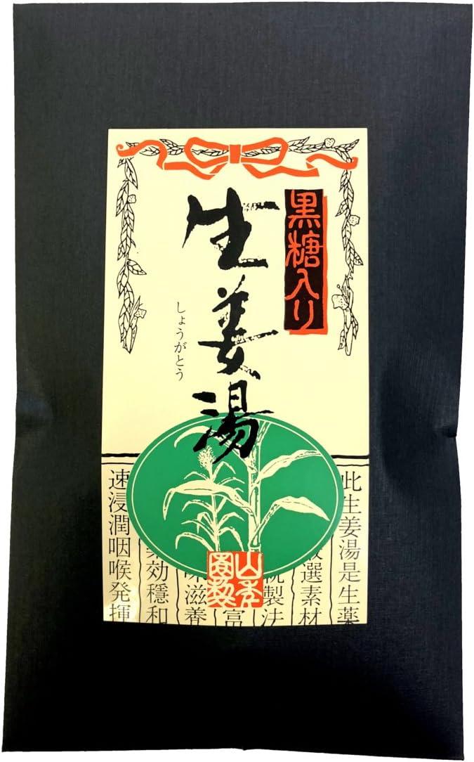 巣鴨のお茶屋さん 山年園 黒糖生姜湯