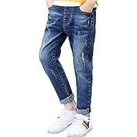 Hangzhikids Pantalones de mezclilla de estilo casual para niños de 4 a 14 años