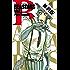 BEASTARS 1【期間限定 無料お試し版】 (少年チャンピオン・コミックス)