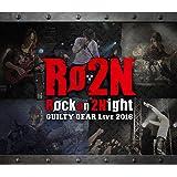 Rock on 2Night GUILTY GEAR LIVE 2016 初回盤(Blu-ray同梱)