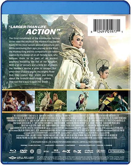 Amazon com: The Monkey King 3 [Blu-ray & DVD]: Aaron Kwok