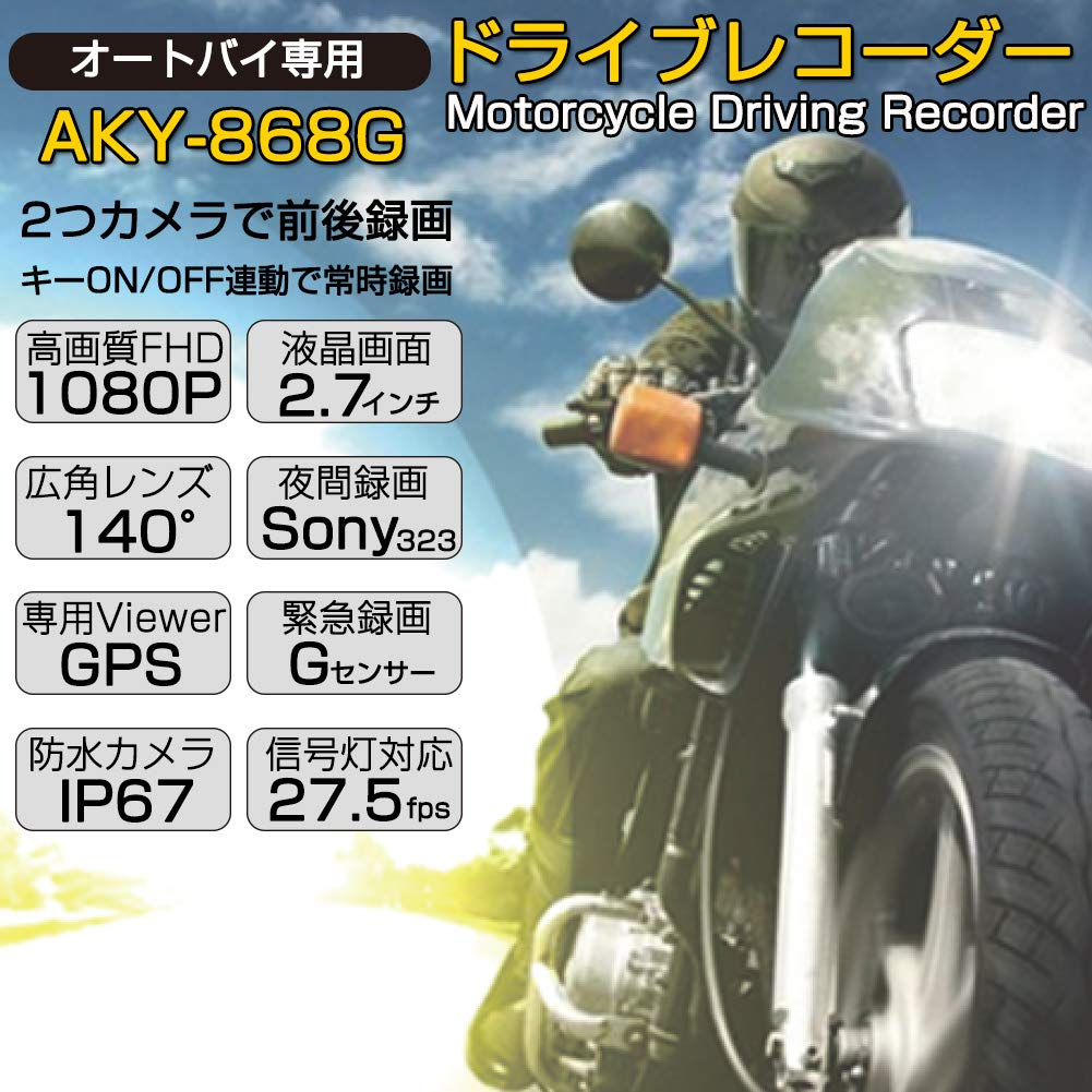 RS0180 decal wheel rim sticker graphics stripe kit for Suzuki Motorcycles