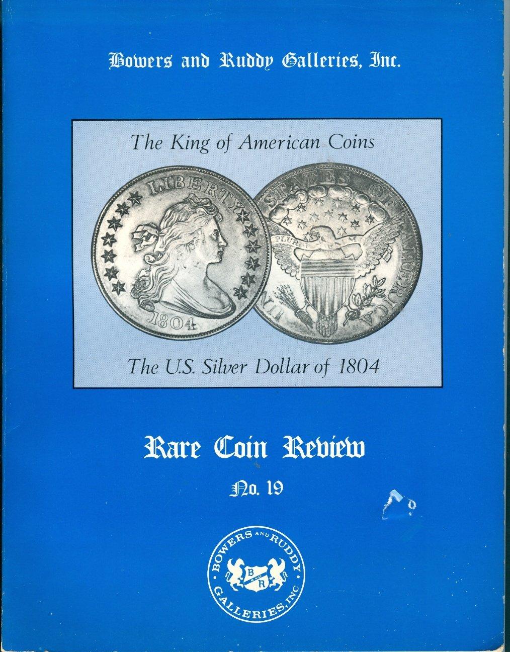 coin com review