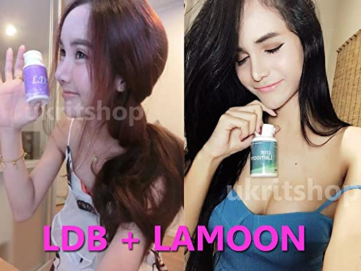 LDB LAMOON Combo Testosterone Blocker ladyboy shemale Sex Change Capsule  Pills