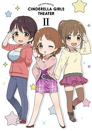 アイドルマスター シンデレラガールズ劇場 DVD
