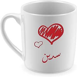 كوب للقهوة والشاي للاستخدام اليومي، تصميم باسم سدين