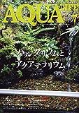 月刊アクアライフ 2018年 07 月号