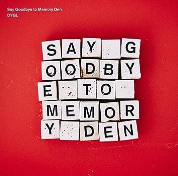 Amazon | Say Goodbye to Memory...