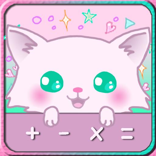 Calculator Kitty FREE