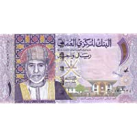 Rare Oman 1 Rial Note Butterflies