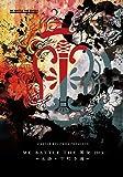 THE 罵倒 2013 -池袋・下町予選- [DVD]