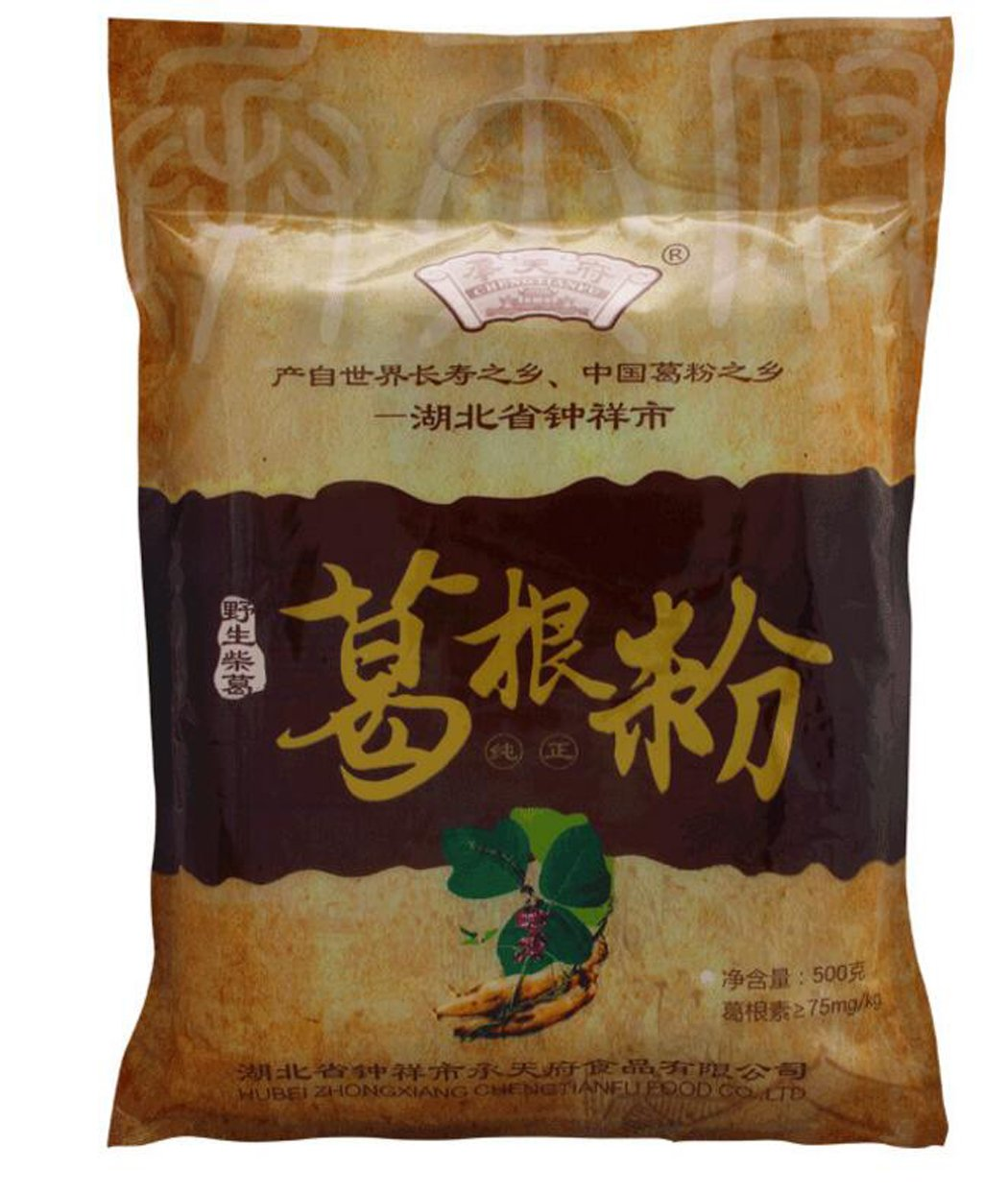 Helen Ou@ Hubei Specialty: Wild Root of Kudzu Vine Powder Pure Natural and Organic Arrowroot Meal Replacement Powder