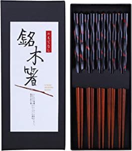 Antner Hardwood Chopsticks Japanese Natural Wood Chopstick Reusable Hand-Carved Chopstick with Box, 5 Pairs Gift Set