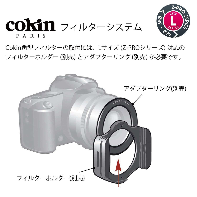 Cokin Z-PRO NUANCES EX Soft Graduated Filter Kit