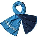 Sunland morbido traspirante asciugamano di raffreddamento nuovo tessuto Ice asciugamano da spiaggia, palestra e sport 30cm X100cm