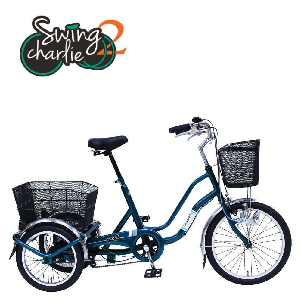 自転車 3輪 三輪自転車 20インチ スイングチャーリー 20インチ SWING CHARLIE2 三輪自転車E ティールグリーン MG-TRW20E B06Y6GK5LD