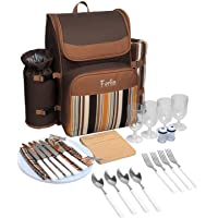 Ferlin Picnic Basket Backpack Set for 4 With Cooler Compartment