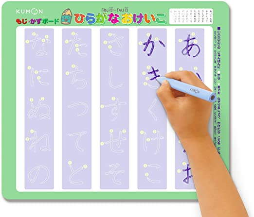 Kumon publishing The First time of Hiragana Board