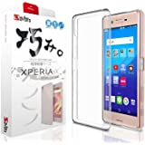 【 XPERIA X Performance ケース 】 エクスペリア SO-04H / SOV33 ケース カバー スマホの美しさを魅せる 巧みシリーズ® 存在感ゼロ 0.8mm【 液晶保護フィルム 付き】OVER's (貼り付け3点セット付き)