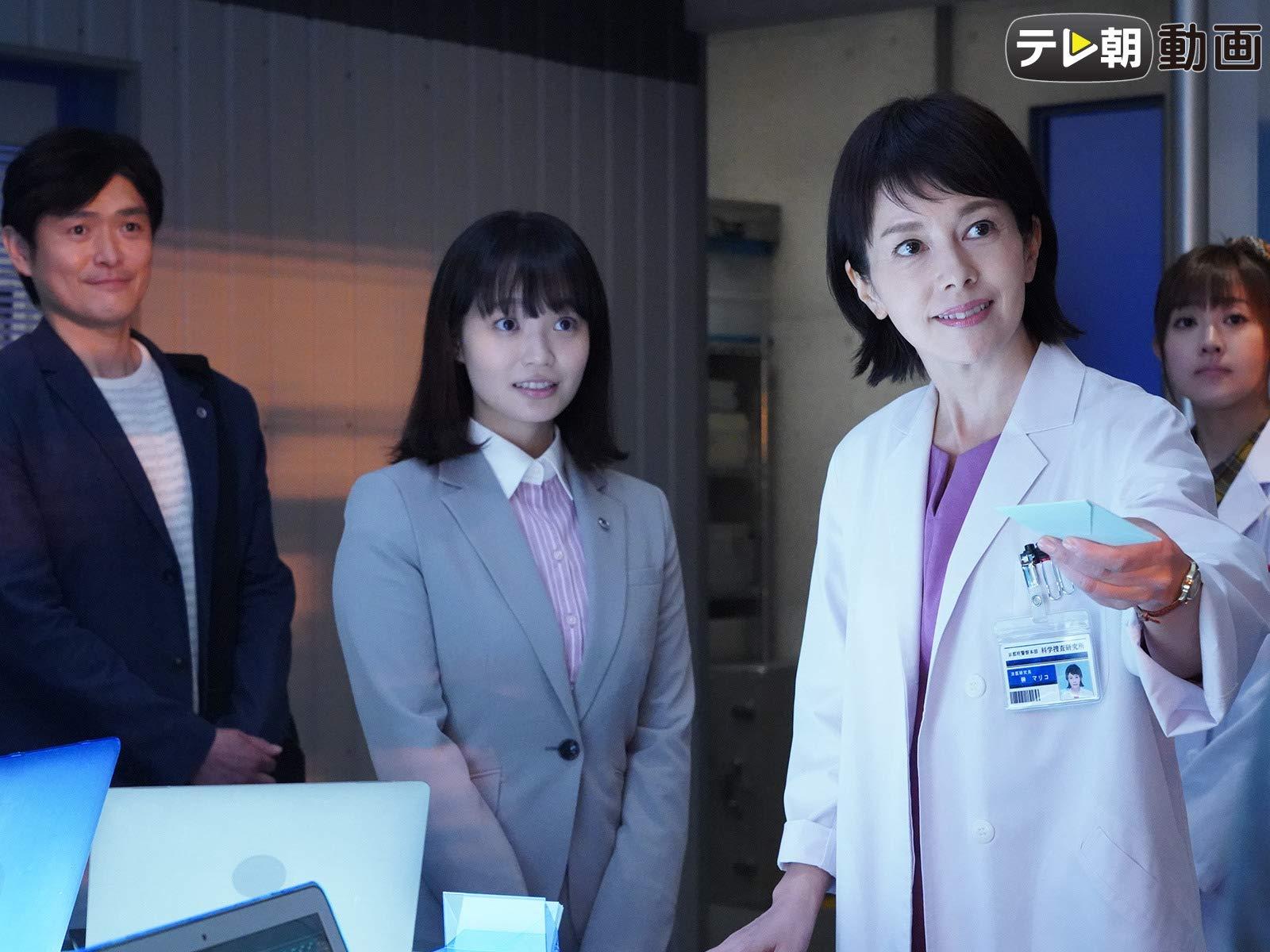 科捜研の女俳優死亡