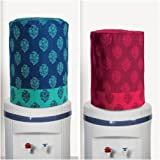 Swayam Printed Pure Cotton water dispenser Bottle Cover set of 2