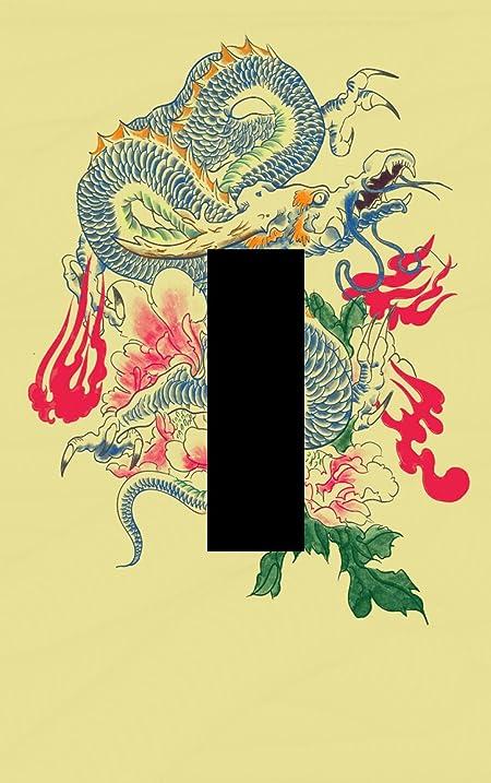 Light Switch Plate Asian Dragon Fairy Tail Art Blue Dragon Asian Art ...