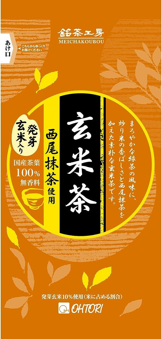MSD-100G 銘茶工房玄米茶 55g