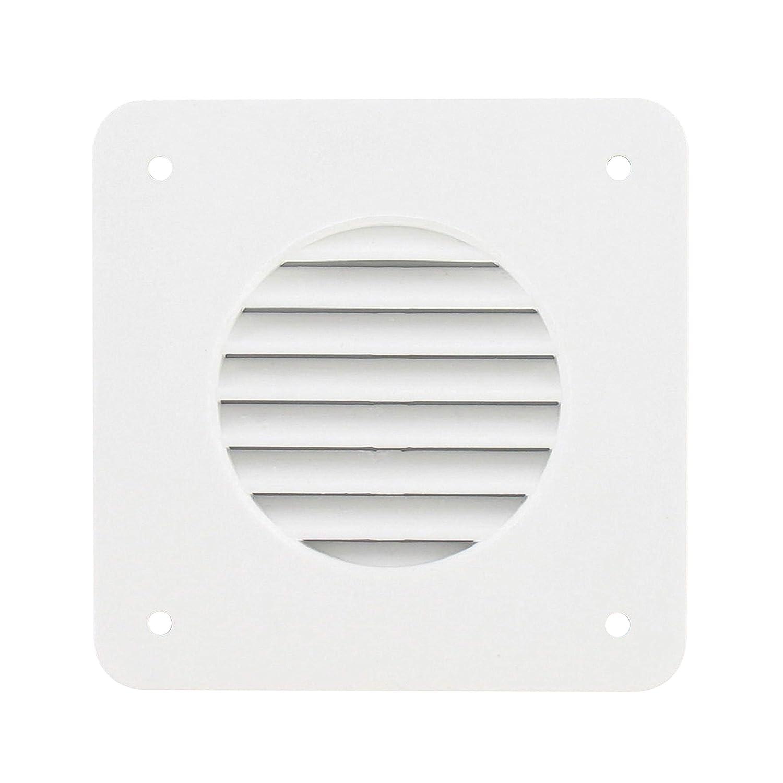 Valterra A10-3300 White Battery Box Louver