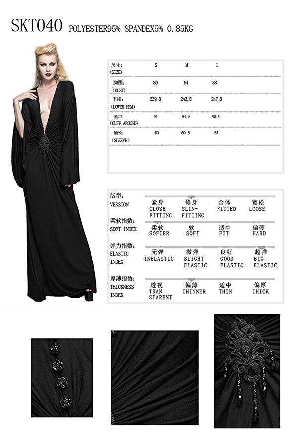 Devil Fashion Steampunk Black Deep V-Neck Dresses Gothic Sexy Floor-Length  Dresses for Ladies at Amazon Women s Clothing store  3d18a840d
