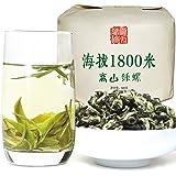 藏云珍洱 明前春茶高海拔碧螺春500克 云南大叶种绿茶海拔1800米头拨春茶