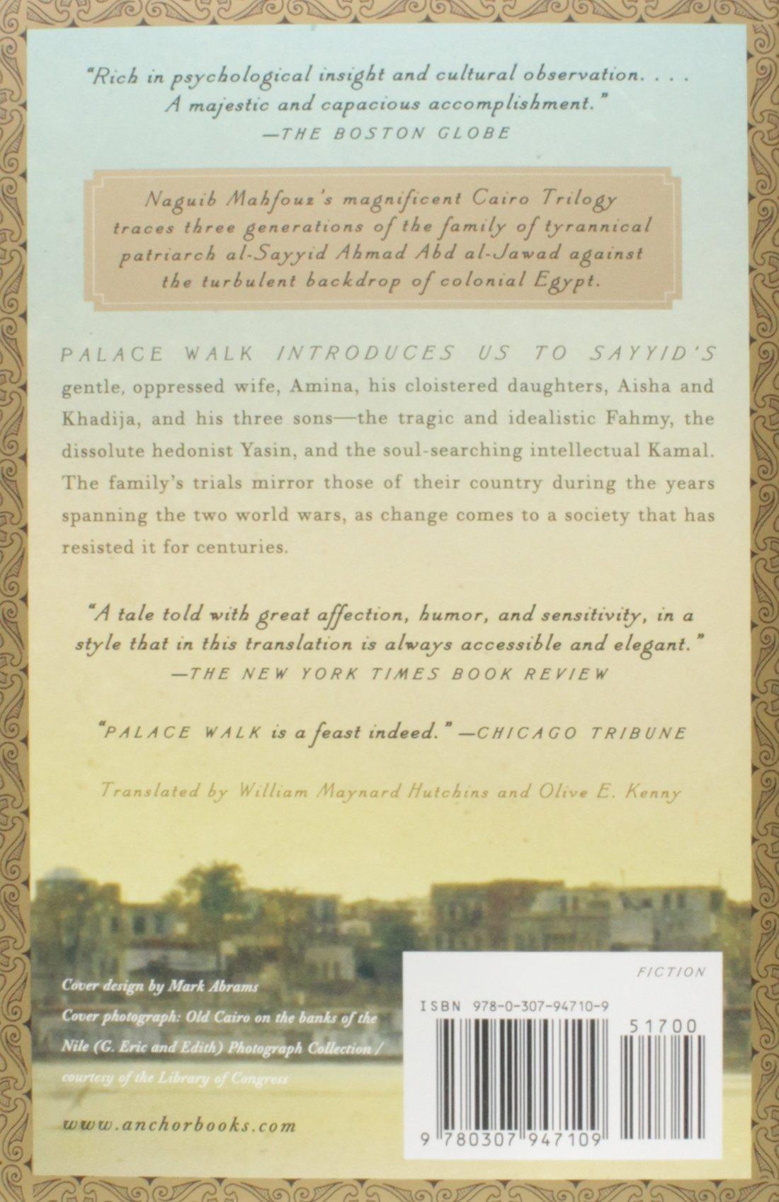 Palace walk livros na amazon brasil 9780307947109 fandeluxe Gallery