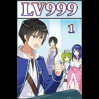 Training To LV999: Fantasy World Volume 1 (English Edition)