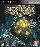 BioShock 2(バイオショック 2)【CEROレーティング「Z」】 - PS3