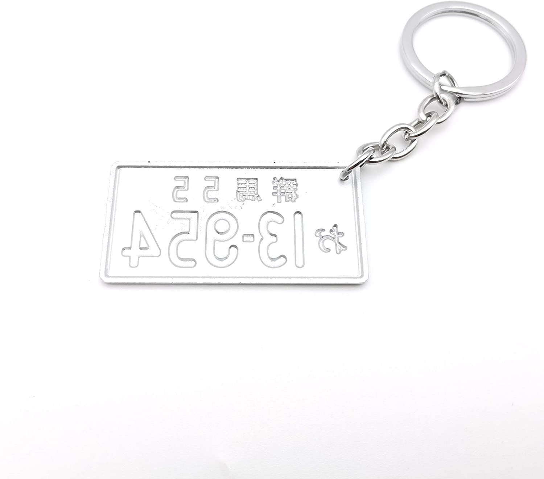Initial D JDM Drifter Takumi Fujiwara Sprinter AE86 Trueno License Plate Keychain Gunma 13954