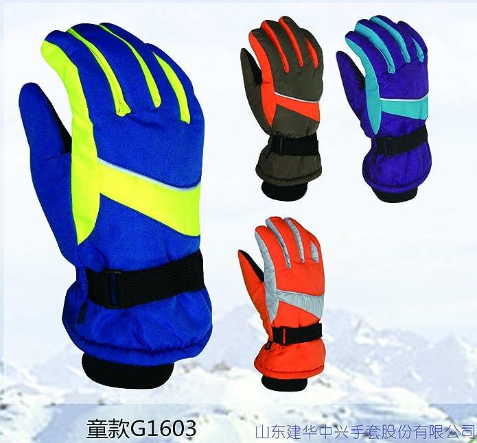 Etbotu Kinder Winter Snowboard Ski Handschuhe Fahrrad Radfahren ...