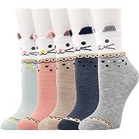 Yuccer Calcetines de Animales, 5 Pares Divertidos Calcetines de Algodón Linda Piso Calcetines de dibujos Crew Socks para…