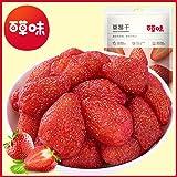 BE&CHEERY 百草味 草莓干100g
