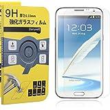Danyee® Samsung GALAXY NOTE 2 強化ガラス液晶保護フィルム