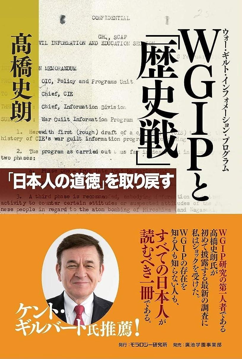 ジョージエリオット適度にトレース終戦直後の日本 教科書には載っていない占領下の日本