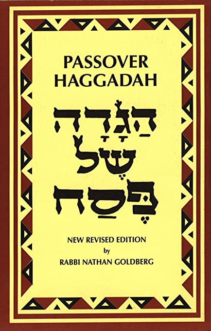 Image result for haggadah